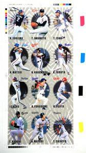 1998 ティフラ印刷プロ野球カード