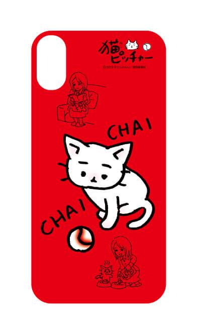 iphone10赤